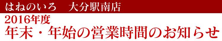 ts_haneekinan2016